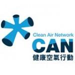 Clean Air Network logo