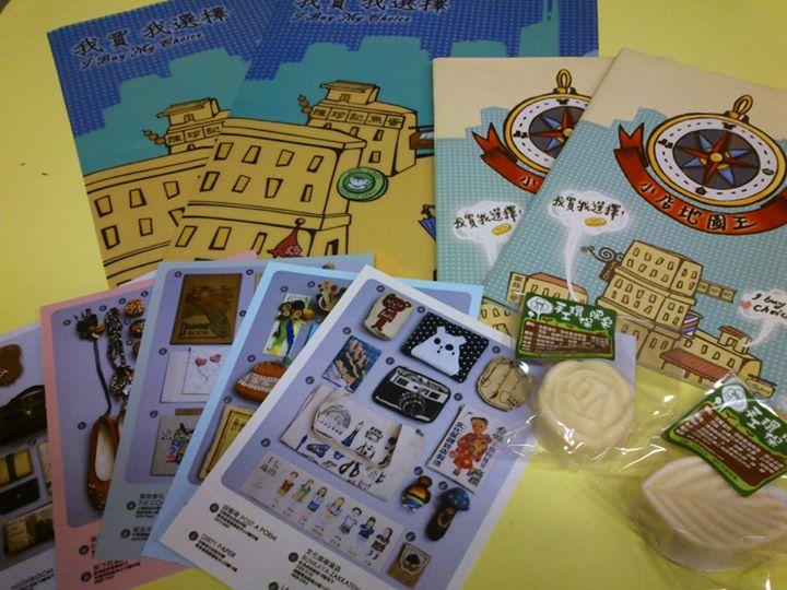 IBuy_game souvenir