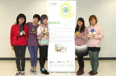Leftover_HKSEC 2012_01