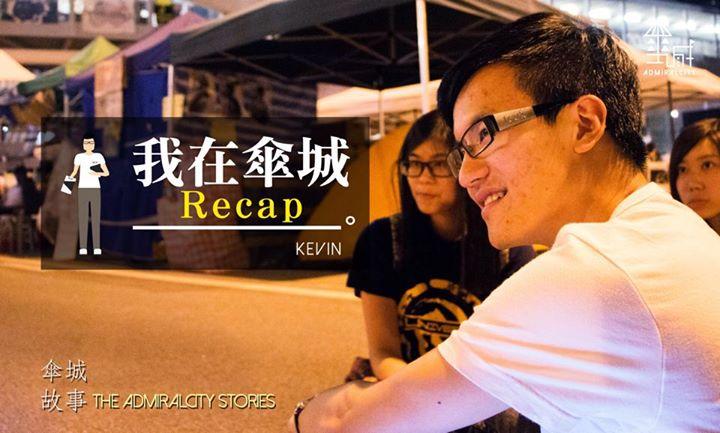 admiralcity_article_13_Recap