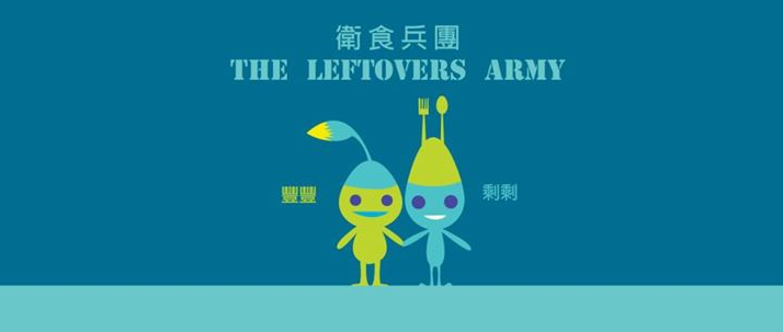 leftovers army