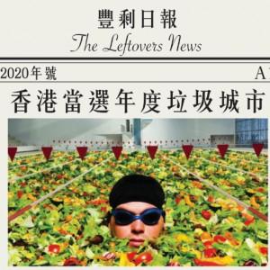 leftovers_news01_c