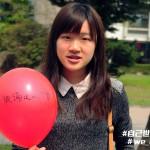 ball_001