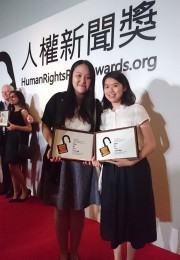 2015HumanRightsPressAwards2