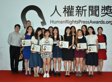 2015HumanRightsPressAwards3