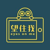 EyeOnMe-logo