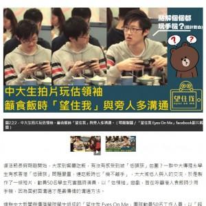 mingpao_online_20160325