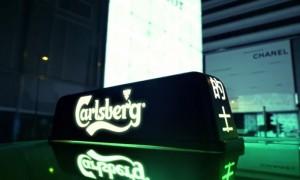 carlsberg-e1474337096633-700x420