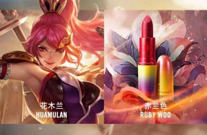 The game character  with corresponding  M.A.C. lipstick