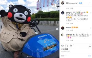 圖:熊本熊官方instagram