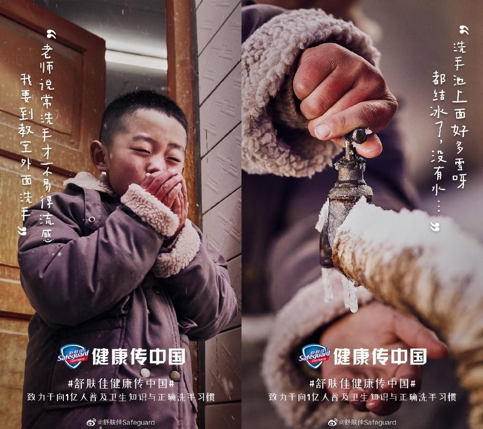 20s Freezing Water Hand-washing Challenge