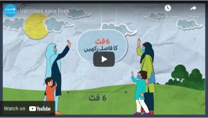 Short animation promotion video on YouTube to build awareness of immunization