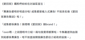 Comments from netizens (Image retrieved from the SkyPost)